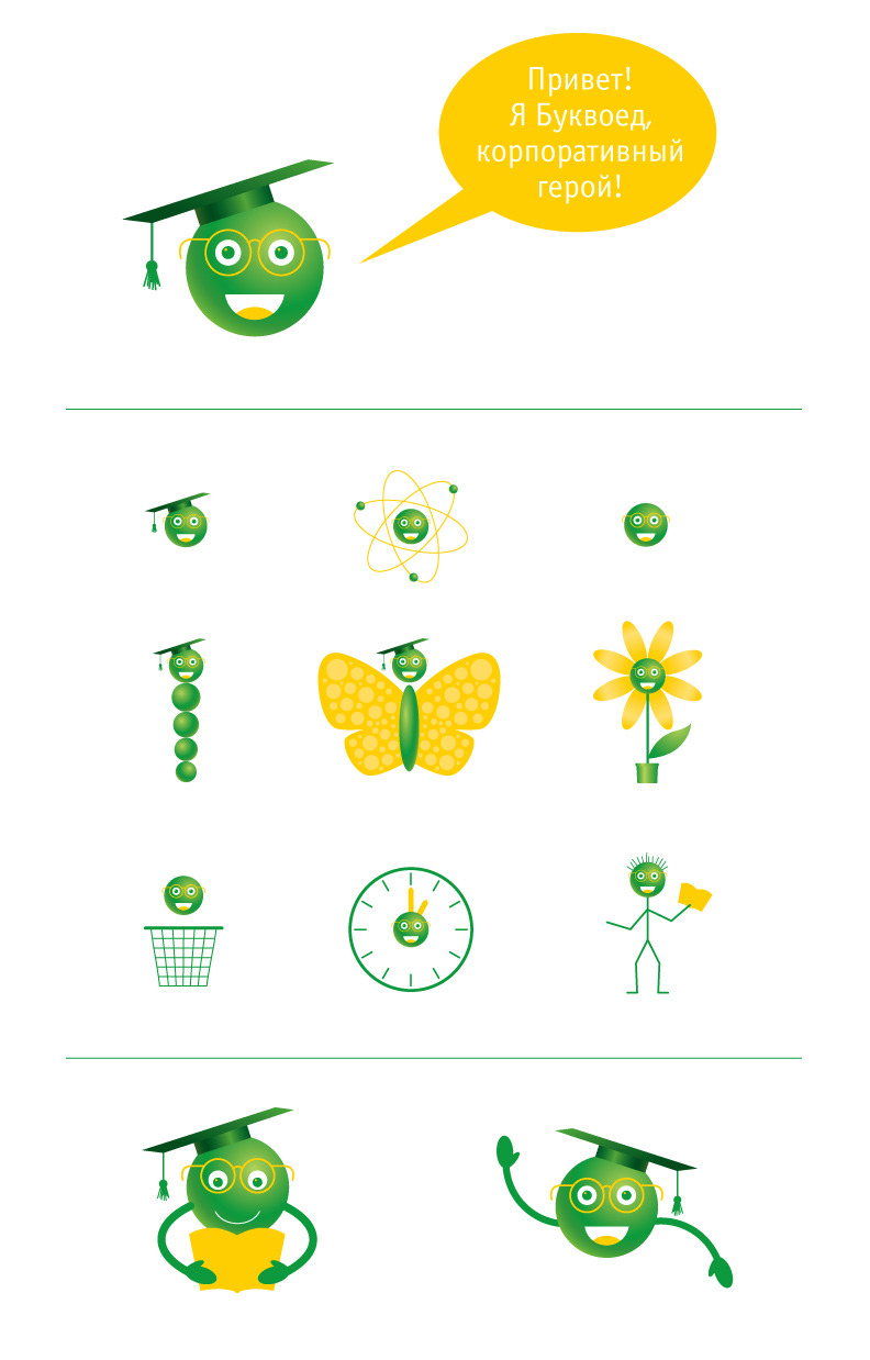логотипы для фирменных бланков: