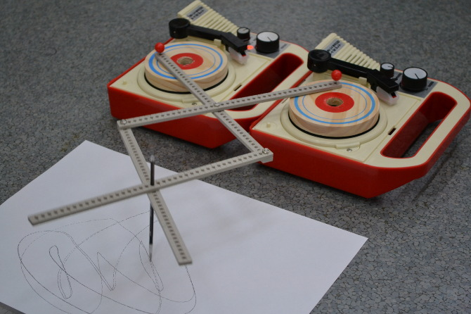 Incredible Turntable Drawing Allymobbs Personal Network Download Free Architecture Designs Rallybritishbridgeorg