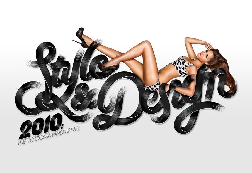 Complex Magazine   Design   Style   Luke Lucas   Typographer   Graphic  Designer   Art Director. Complex Magazine   Design   Style   Luke Lucas   Typographer