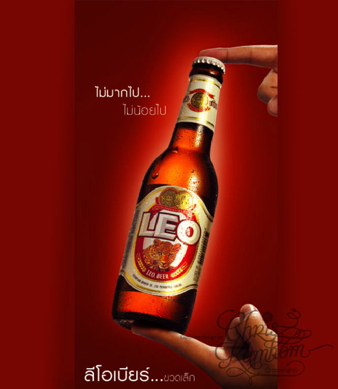 Singha Beer Leo Beer Chris Kamhoms I Am Thai Graphic