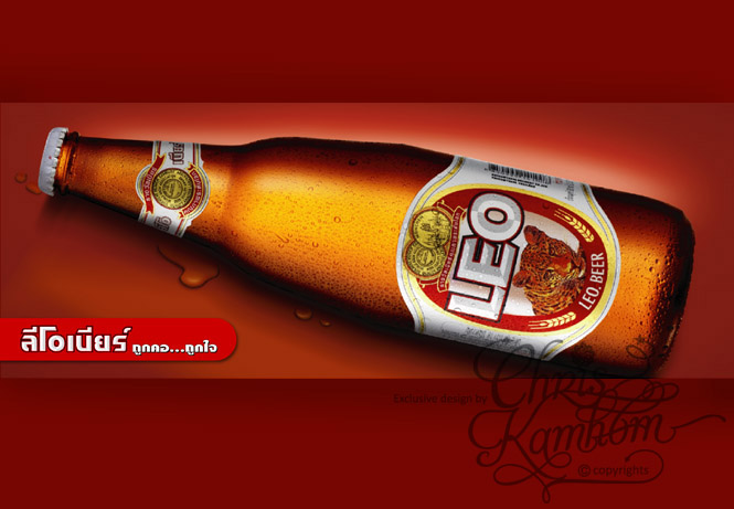Singha Beer, Leo Beer - Chris_kamhoms, I am Thai Graphic ... House Party