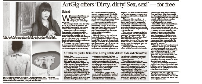 Dirty Dirty, Sex Sex!. ArtGig Tokyo Press: Read The Japan Times Full Article