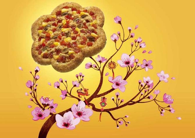 Pizza Hut Chinese New Year Kuanth