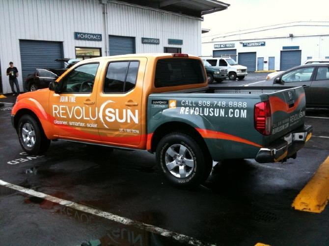 Revolusun vehicle wrap clutchdesign