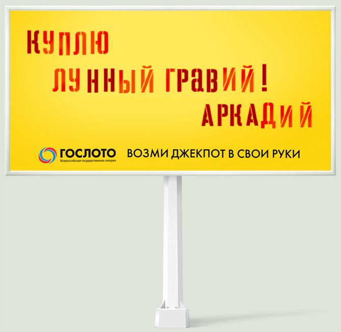 bang реклама сока: