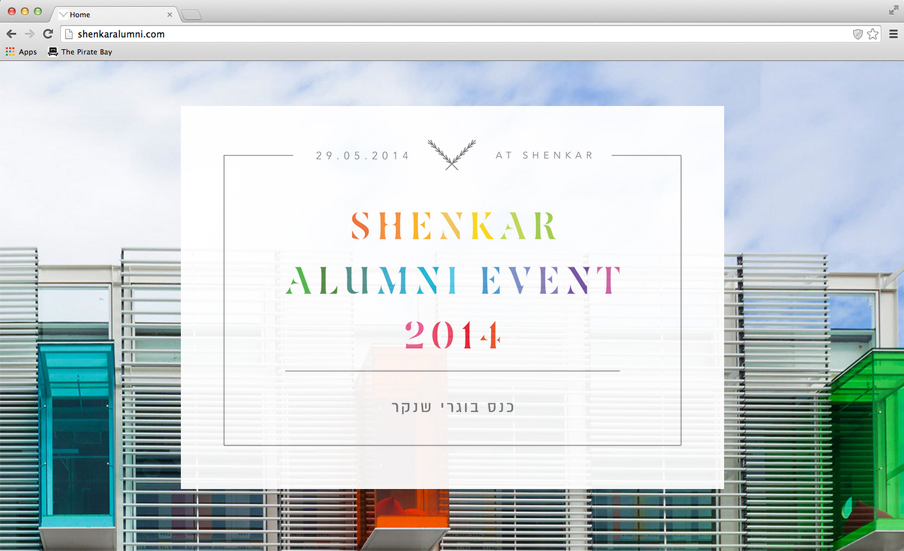 Shenkar Alumni Event Website Dekel Maimon Graphic Design דקל מימון עיצוב גרפי