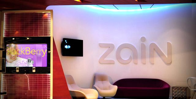 Zain Flagship Store, Bahrain - Rasmus Zwickson, Digital