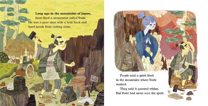 Yoshi the Stonecutter - Meg Hunt