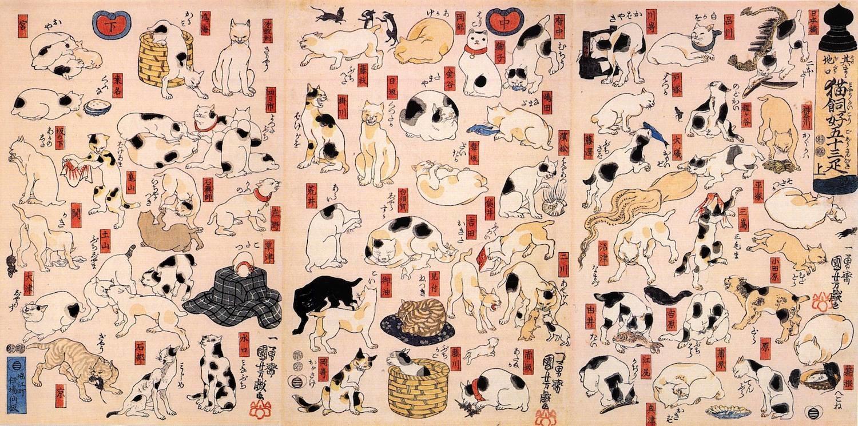 Obsessed with Cats: The Ukiyo-e Prints of Utagawa Kuniyoshi