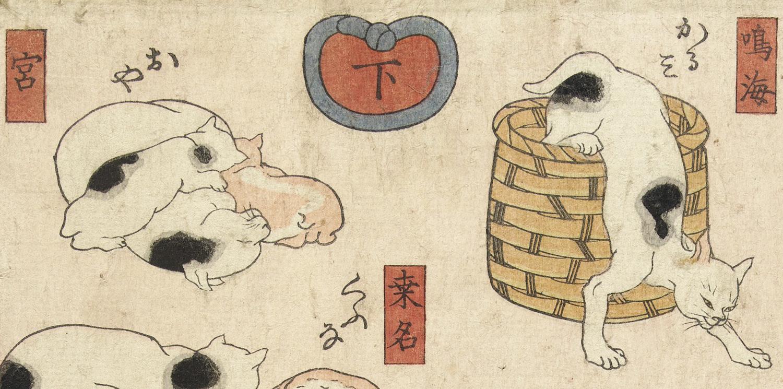 Obsessed With Cats The Ukiyo E Prints Of Utagawa Kuniyoshi
