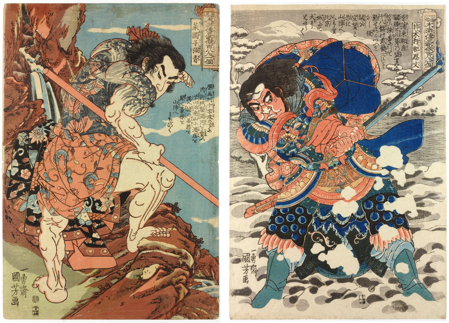 Two prints from the series 108 Heroes of the Popular Water Margin. Left: Saienshi Chosei (c. 1827–30), woodblock print. Right: Seibokukan Kakushibun (c.