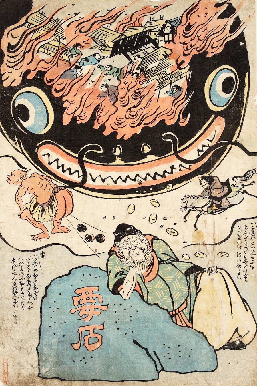 When Giant Catfish Shook The Earth: The Namazu-e Prints