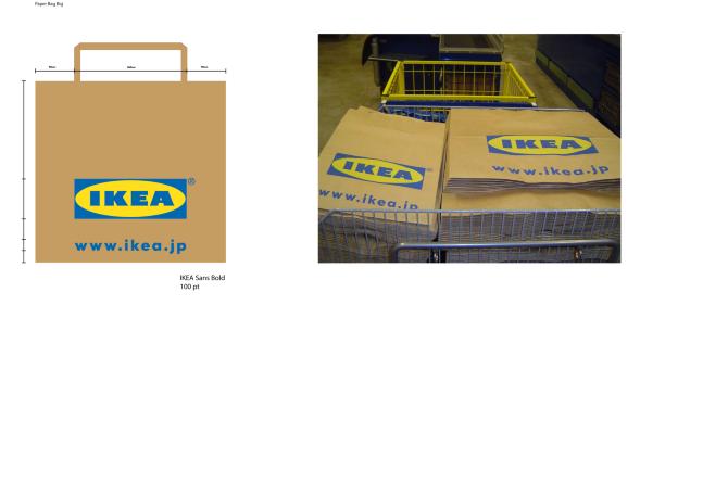 SHOPPING BAG / WRAPPING PAPER - Mako Neumann Portfolio
