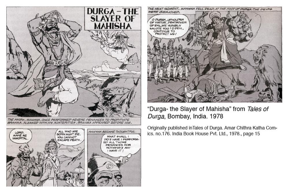 Durga Wheel - Gautam