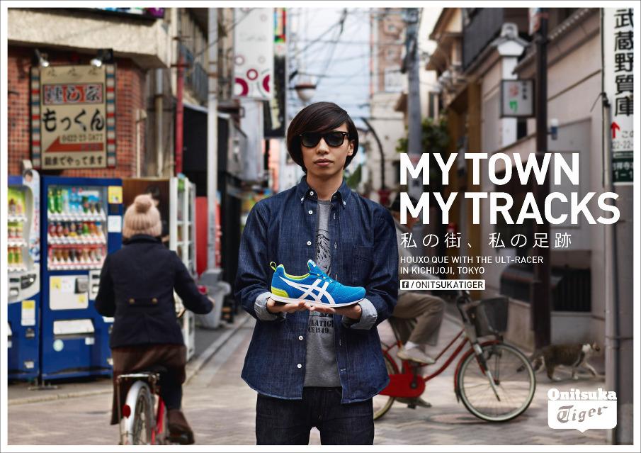 Onitsuka Tiger: My Town My Tracks