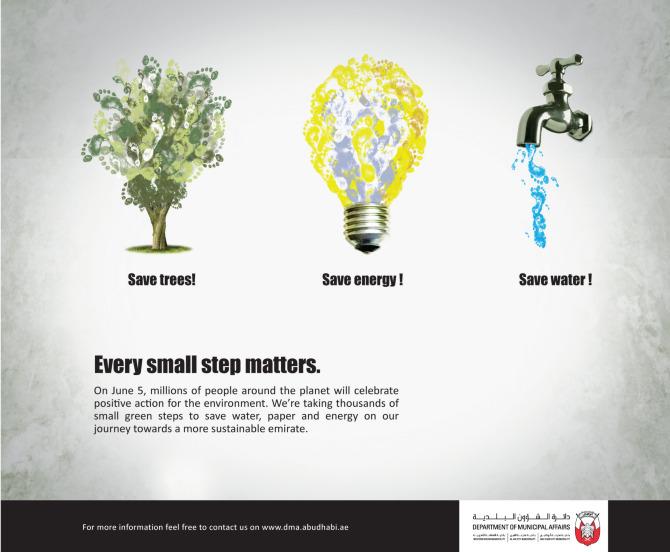 DMA Save campaign - AYOUB-DZN