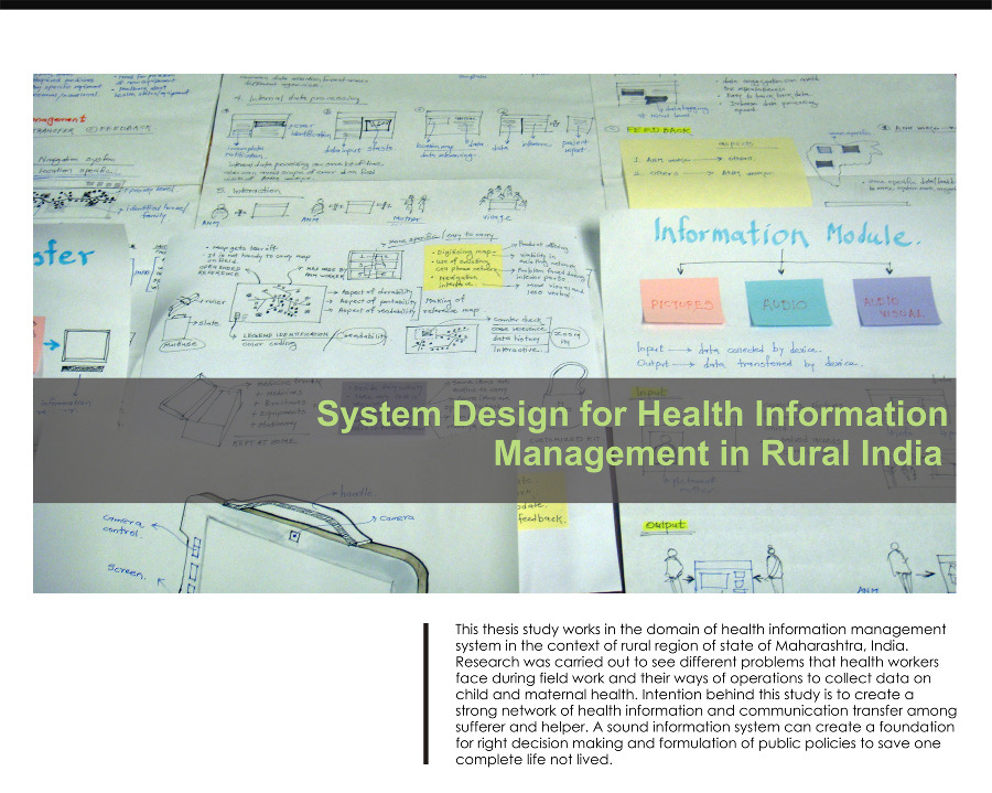 patient record management system thesis