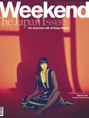 Ayumi hamasaki dressing hot - 1 9