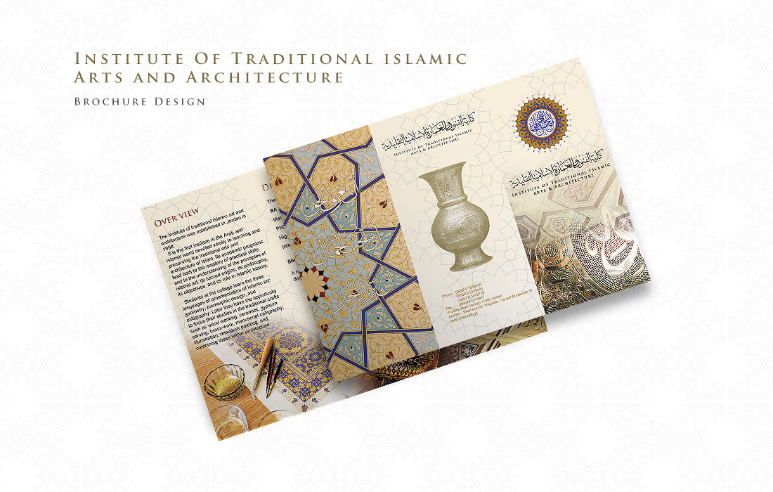islamic brochure design - institute of traditional islamic arts tariqdesign
