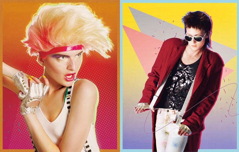 V Magazine Gratest Hits Mauricio Leon Design