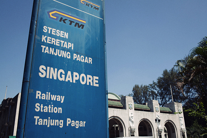 Tanjong pager railway station