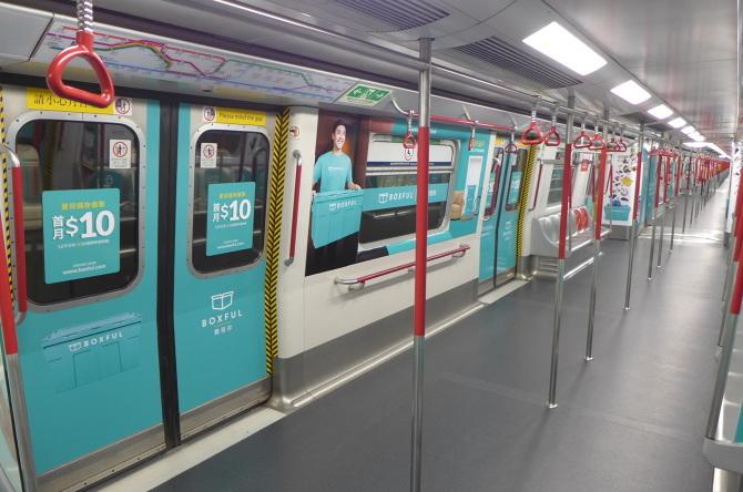 Mtr Full Train Hin Lee Plastic Amp Screen Printing Ltd