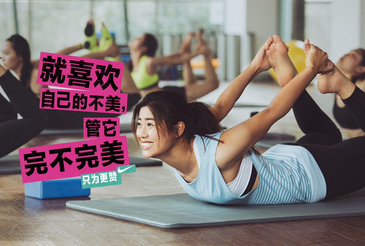 Hora menor Ejemplo  Nike Women China