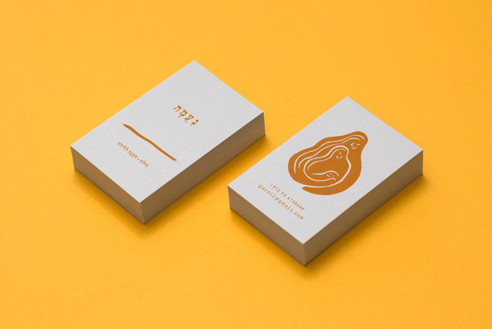 Doula Naama Business Card Garnil