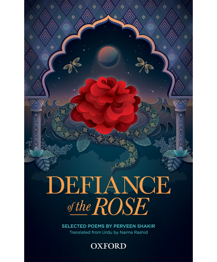 Defiance of the Rose - Book Cover - Samya Arif