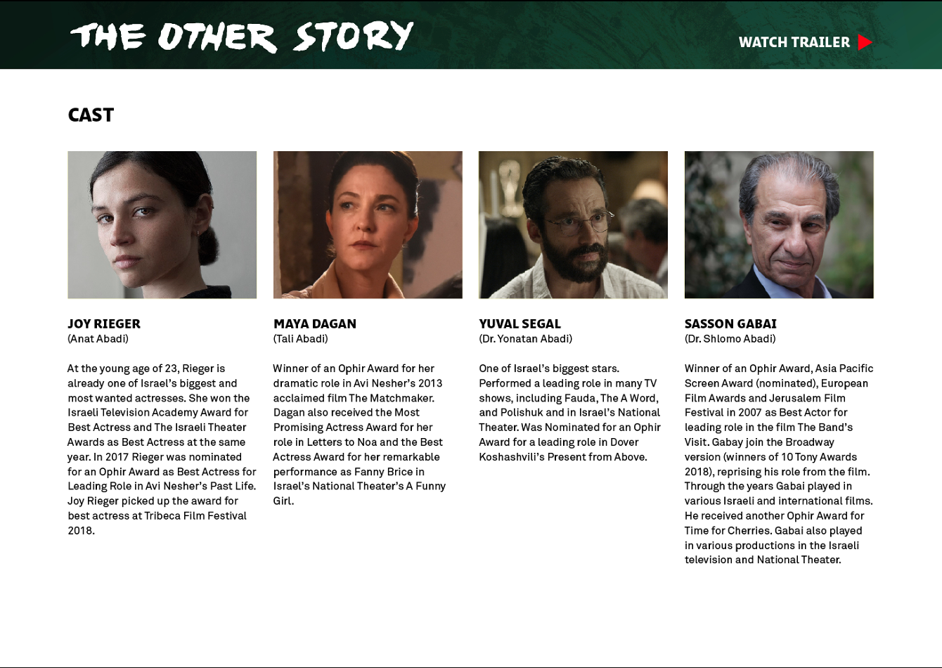 The Other Story by Avi Nesher - RRNR studio