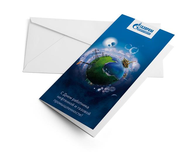 Открытки с логотипом газпрома, поздравление месяцем