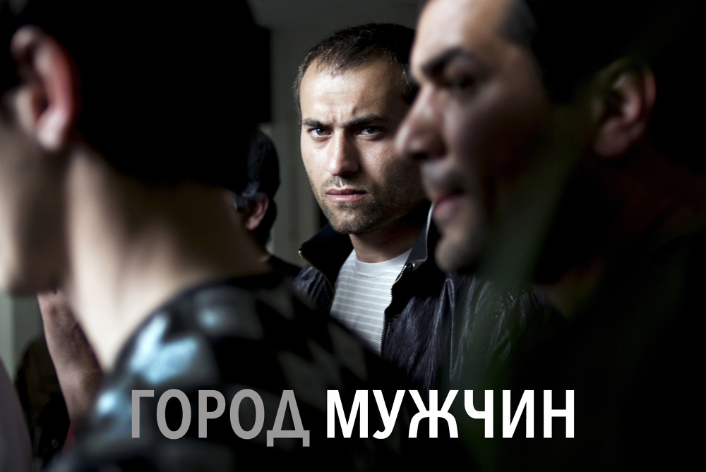 Чеченский мужчина в сексе