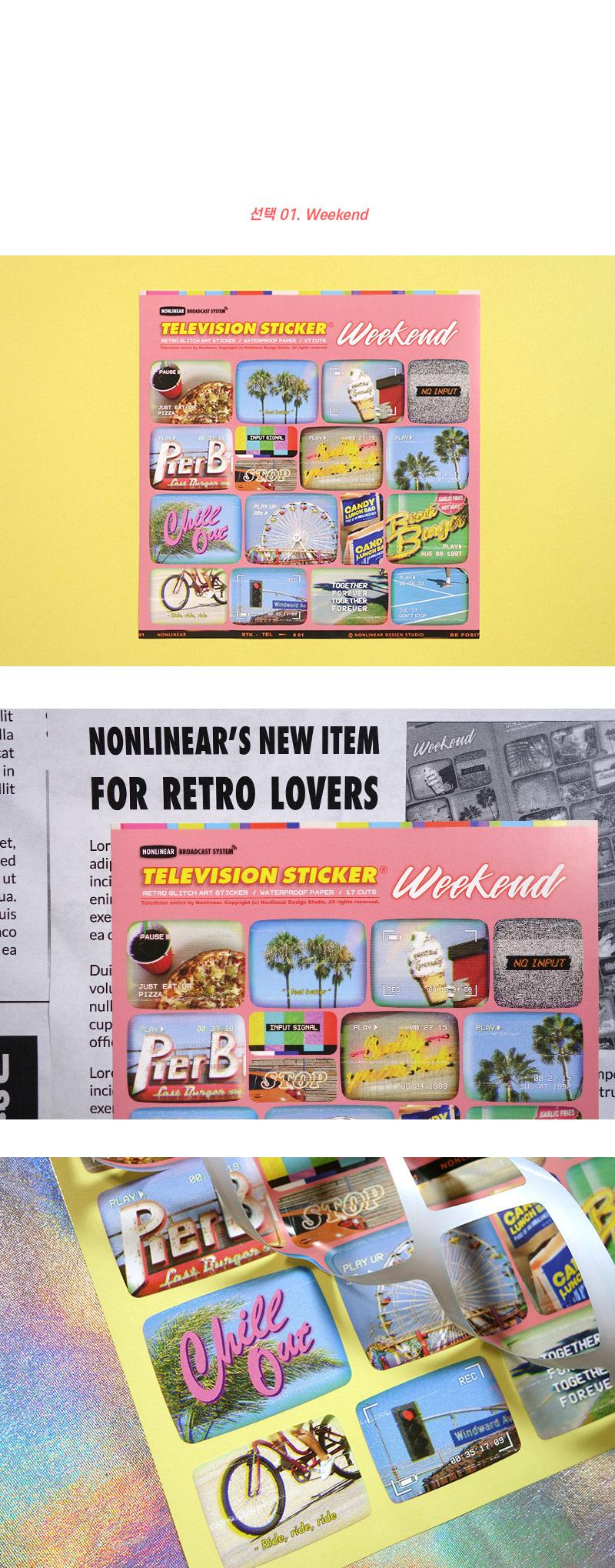 Television Sticker - 비선형, 3,500원, 스티커, 디자인스티커