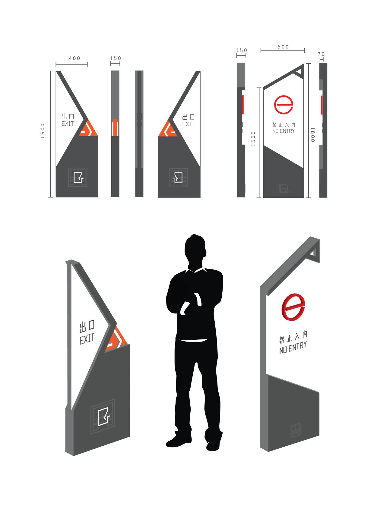 Suzhou Museum Signage System