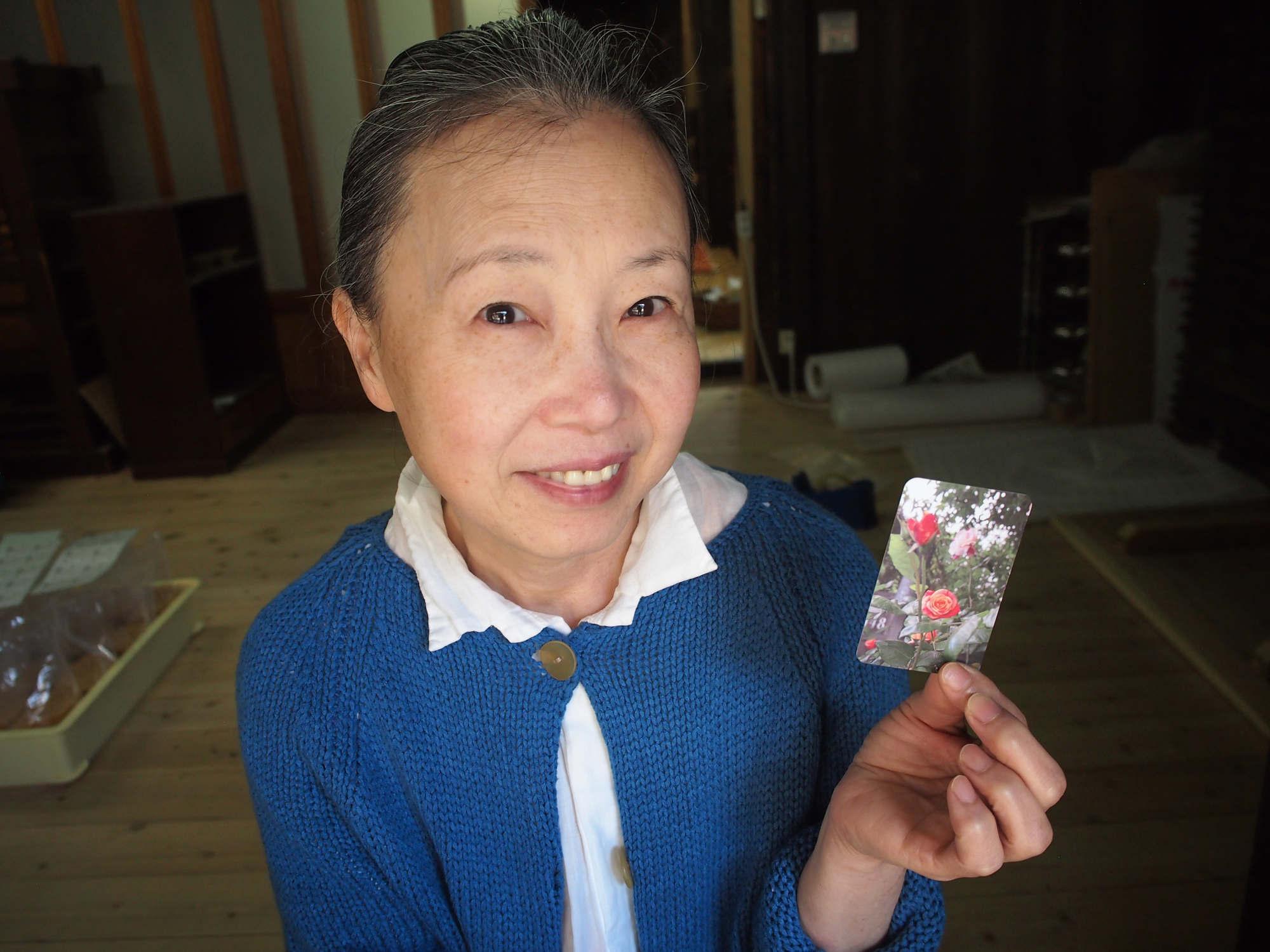 Forum on this topic: Lakshmi Manchu, bunko-kanazawa/