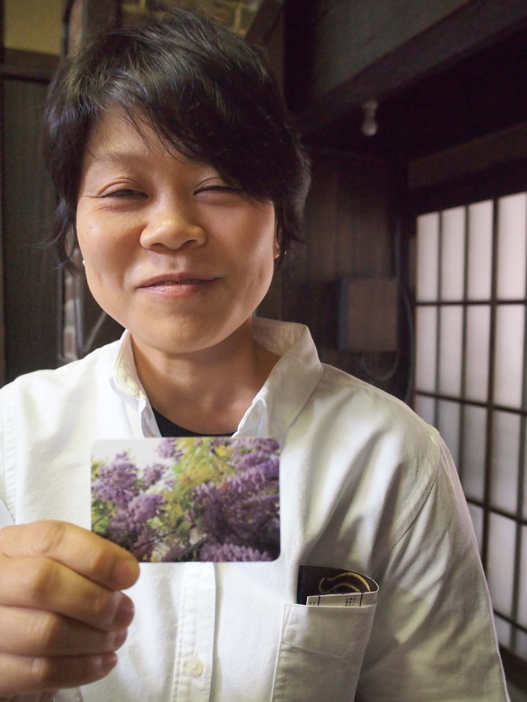 Watch Bunko Kanazawa video