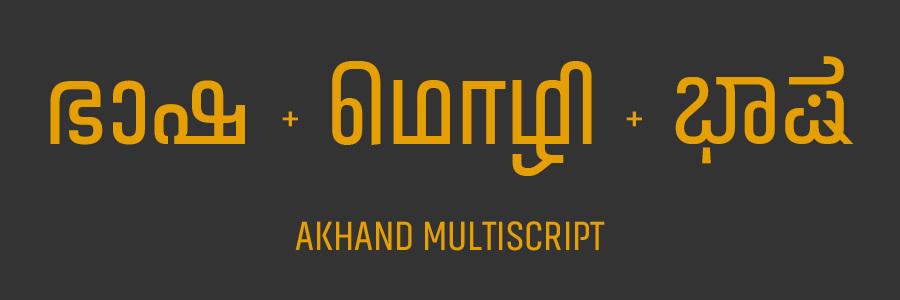 Akhand Multiscript - Jonny Pinhorn