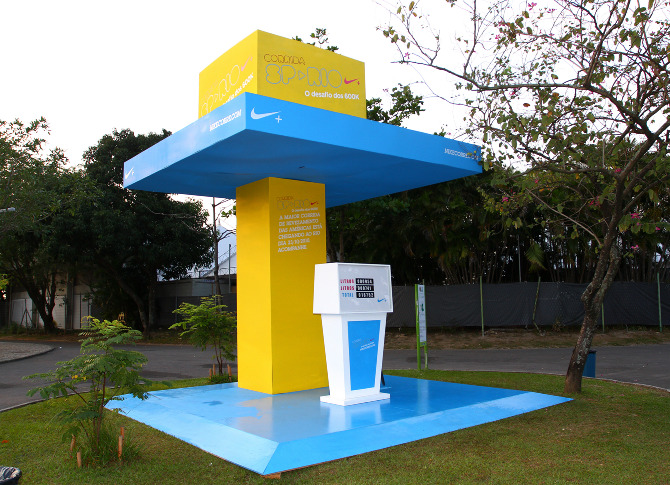 Nike SP/Rio 600K - Water Station - Espeche