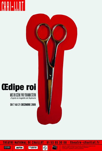 Oedipe Roi / Chaillot - EricMaby / Graphic designer