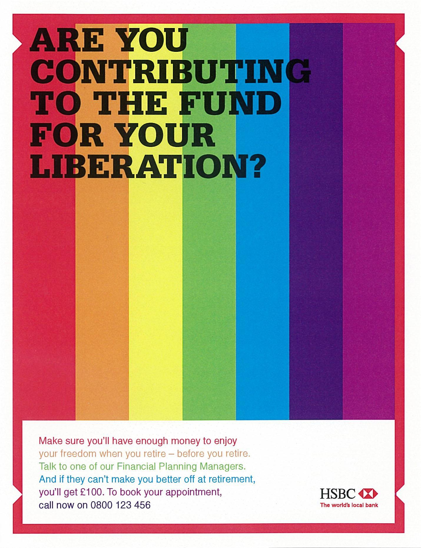 Hsbc Fund