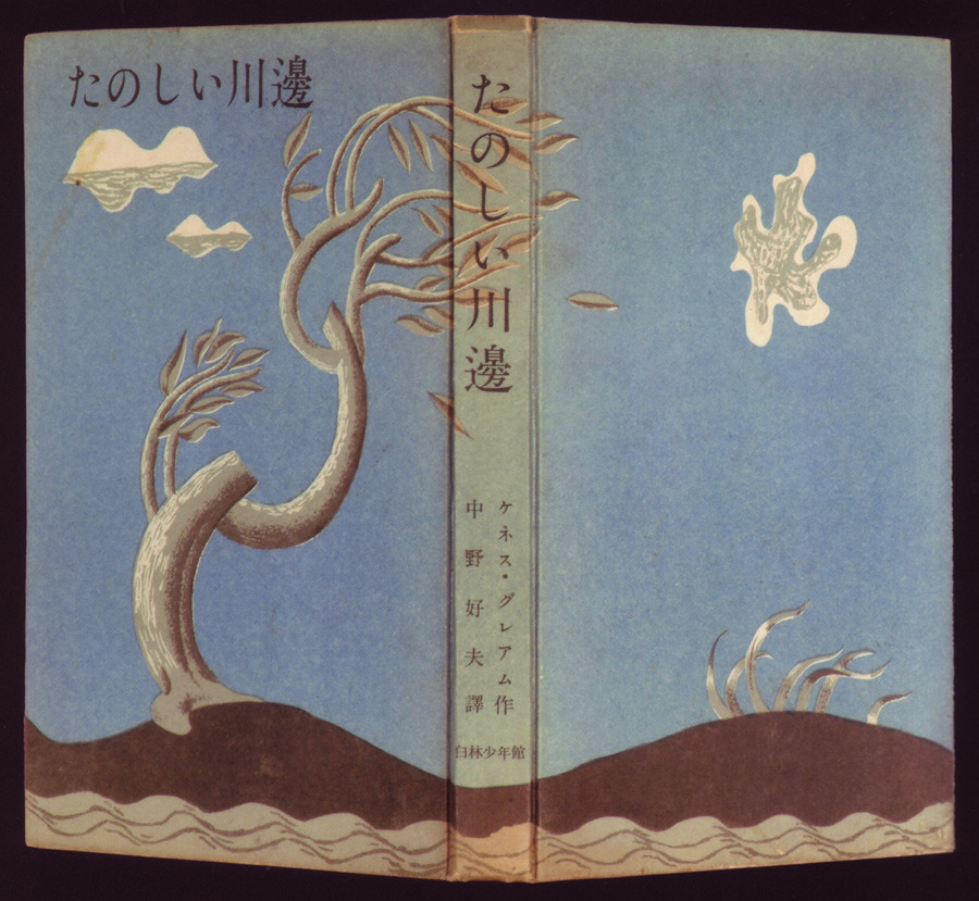 Book Cover Material Japan ~ Extraordinary early th century book covers from japan
