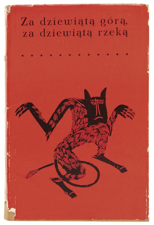 Book Cover White River : Polish book cover contest watts
