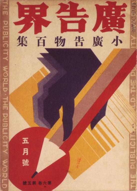 Japanese Book Cover Design ~ Oedipus at hiroshima living design in japan watts