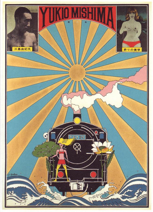 Tadanori Yokoo posters - 50 Watts