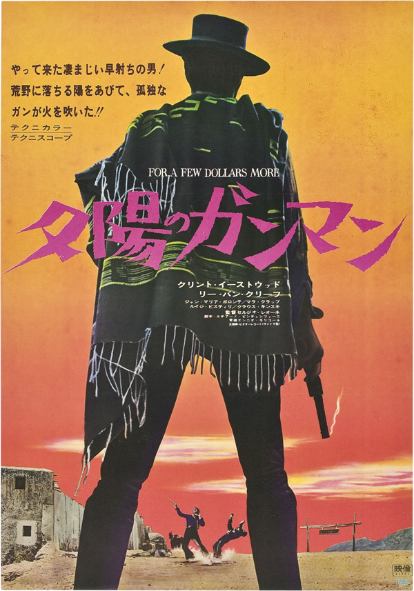 30 vintage movie posters from japan 50 watts