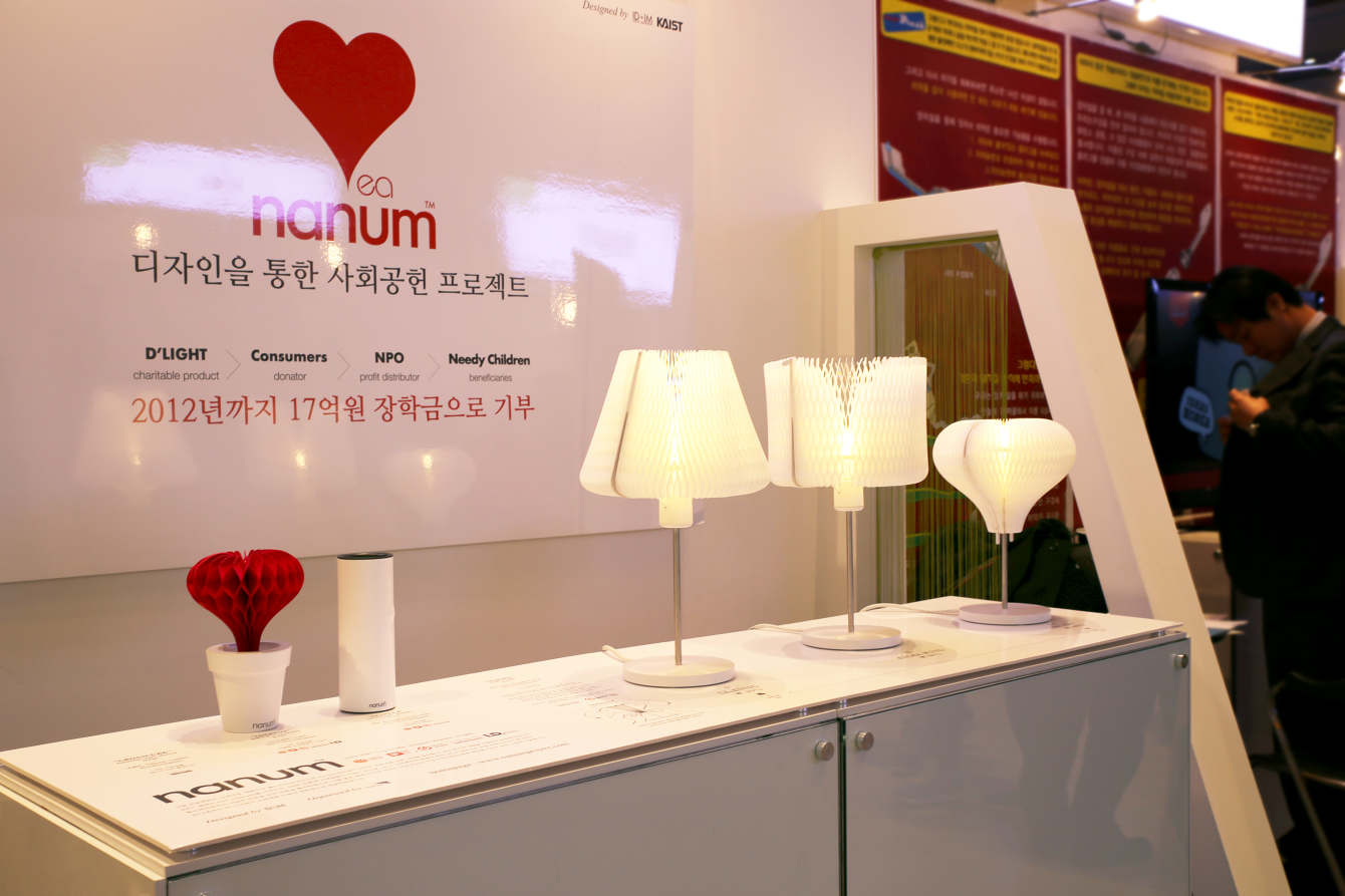 Exhibition Light D Model : Nanum dlight had been presented at creative korea 2013 seoul id