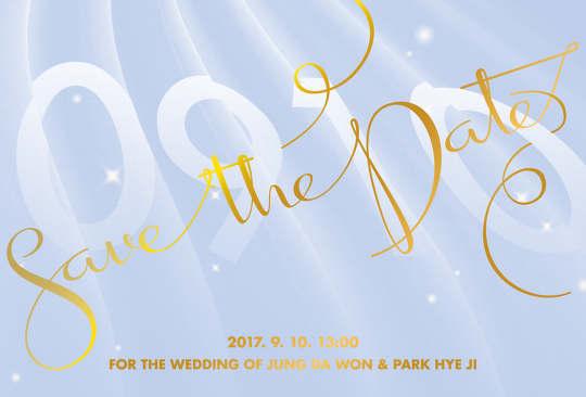 Wedding Card - Ore-Oh! studio