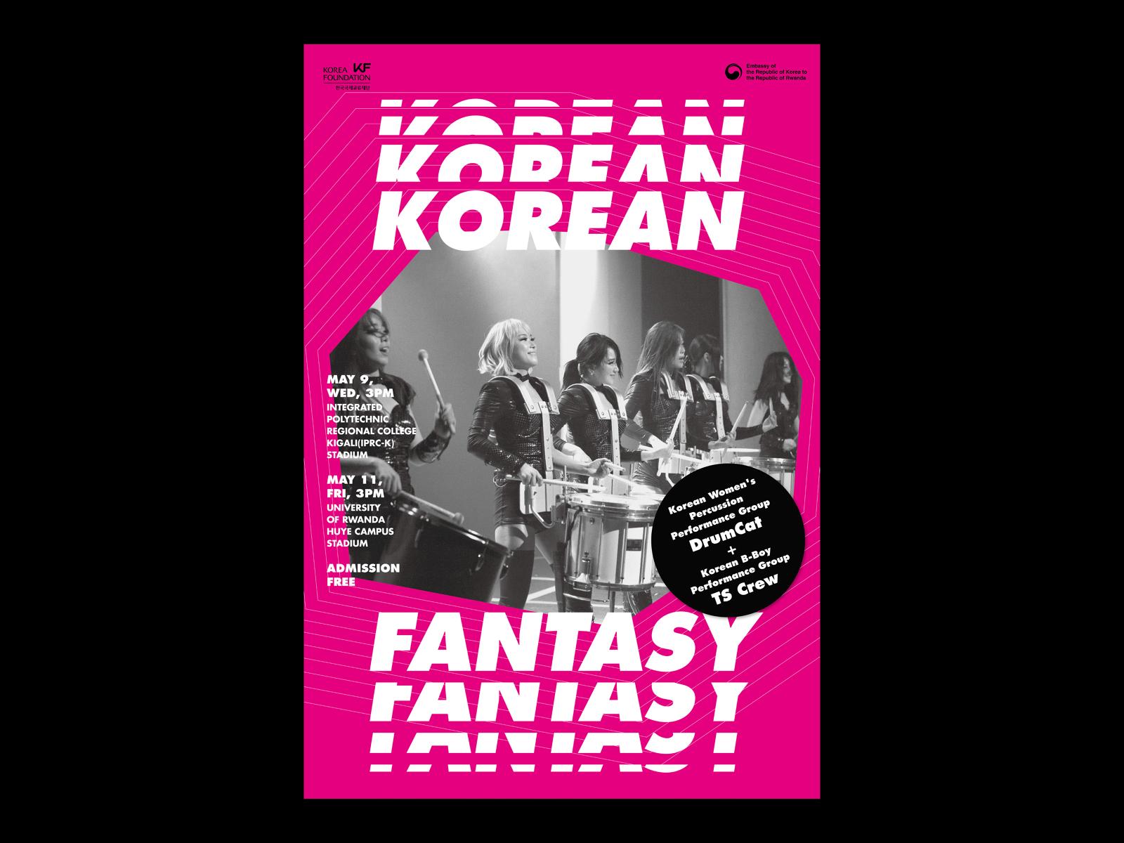 한국국제교류재단(KF)-Korean Performance 'Korean Fantasy' in