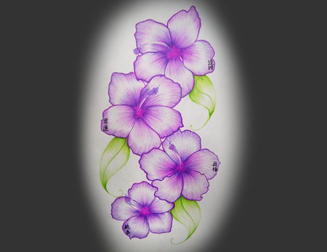 Hawaiian Tattoo Drawing