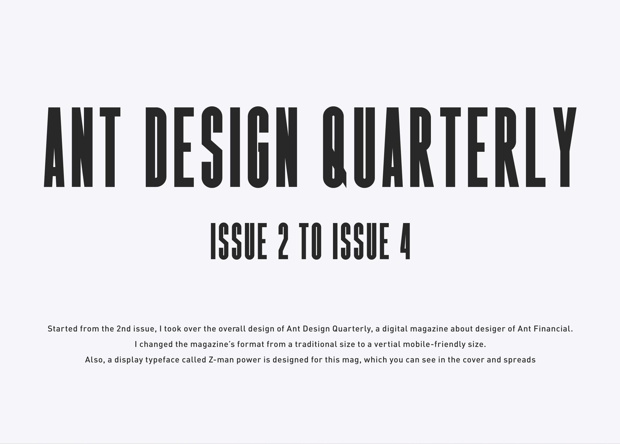 Ant Design Quarterly - zhengshan design